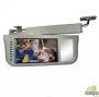 7-дюймовый TFT ЖК-монитор серого цвета с козырьком от солнца — способен поворачиваться на все 360 градусов - серый