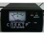 Токовое зарядное устройство Спектр ТИ-12В-20АКБ