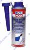 LIQUI MOLY Присадка для очистки топливной системы 0,3л Код товара: 642-4145Читать оКомпания LIQUI MOLY GMBH была основана в 1960