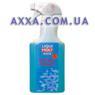 Незамерзающая жидкость в бачок стеклоомывателя (-27°C) 4л