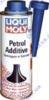 LIQUI MOLY Присадка к бензину 0,3л Код товара: 642-2799Читать оКомпания LIQUI MOLY GMBH была основана в 1960 году в городе Ульм,