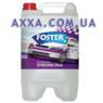 Очиститель стекла FOSTER концентрат (1:4) 10л