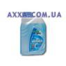 Антифриз А-40 синий, 4,2кг