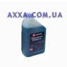 Anticongelante Puro Концентрат синий -78С 5л