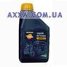 Liquido Frenos Dot-5,1 0,5л