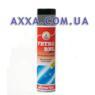 Универсальное очищающее средство Vetrobel Plus Spray 0,4л