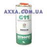 Антифриз  -40 С Green G11 2л