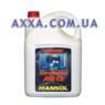 Antifreeze AG13 -40˚C 5л